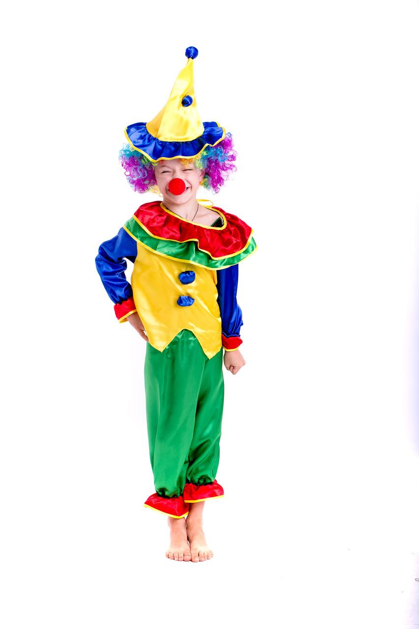 Детский маскарадный костюм клоуна