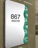 Шкафчик для ванной комнаты 400х700 мм ШК867