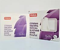 Стерильная пластырная повязка на нетканой основе PinnaPad, 9см х 10см, фото 1