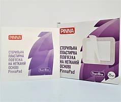 Стерильная пластырная повязка на нетканой основе PinnaPad, 9см х 10см (25шт./уп.)