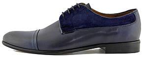 Польские мужские туфли синего цвета Fabio Conti