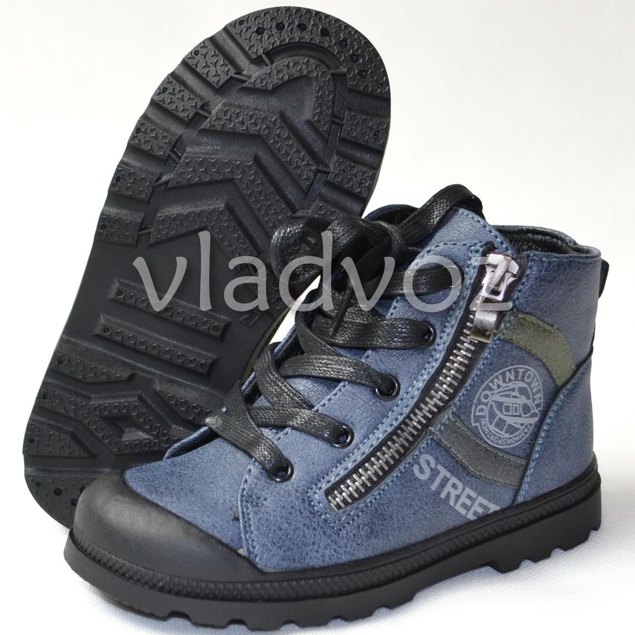 Демисезонные ботинки для мальчика Jong Golf синие 28р.