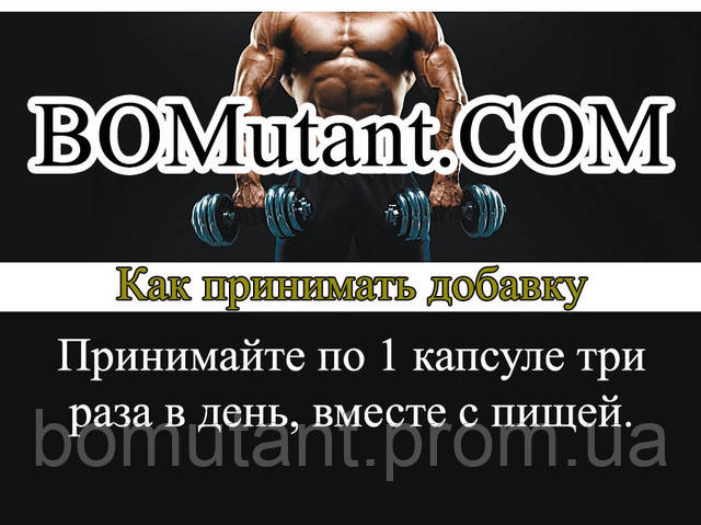 как принимать Betancourt nutrition Omega-3 270 softgels
