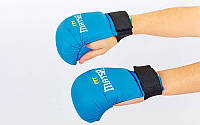 Перчатки для каратэ MATSA MA-0010 (PU, р-р S-XL, синий, красный манжет на резинке)