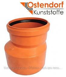 Редукция для наружной канализации Ostendorf KG ПВХ Ø 200/160