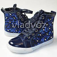 Детские демисезонные сникерсы ботинки для девочки 28р Clibee 18см