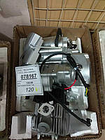 Двигатель на мопед Viper Delta 110 cc