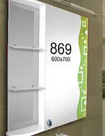 Шкафчик для ванной комнаты 600х700 мм ШК869