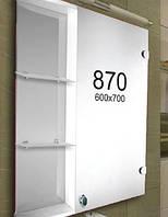 Шкафчик для ванной комнаты 600х700 мм ШК870