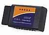 Wi-Fi ELM327 OBD2 OBD-II адаптер IPhone/Ipad v1.5 ОБД 2