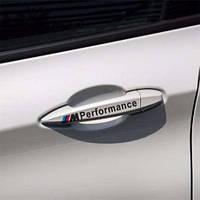 Наклейки на ручки дверей BMW Performance