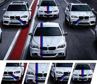 """Наклейка на капот,багажник,бампер BMW """"M"""""""