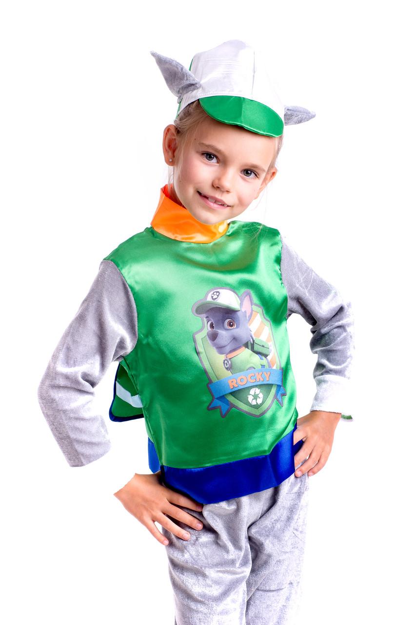 Детский костюм мультяшного персонажа Рокки