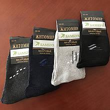 Махровые мужские носки, Носки мужские зима