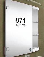 Шкафчик для ванной комнаты 600х700 мм ШК871