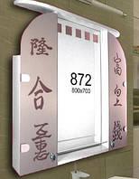 Зеркало с шкафчиком для ванной комнаты 800х700 мм ШК872
