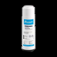 """Картридж для удаления железа Ecosoft 2,5""""х10"""" CRVF2510F1 CRVF2510ECO original"""