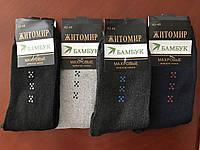 Мужские  махровые носки, зимние тёплые носки