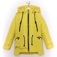 Демисезон весенняя осенняя детская подростковая курточка на девочку Елена рукав отстегивается