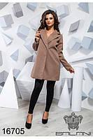 Пальто кашемировое женское 42-46, доставка по Украине
