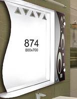Зеркало с шкафчиком для ванной комнаты 800х700 мм ШК874