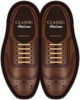 Силиконовые шнурки (антишнурки) для классических туфель Бежевый, 30 мм