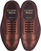 Силиконовые шнурки (антишнурки) для классических туфель Коричневый, 40 мм
