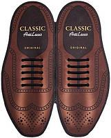 Силиконовые шнурки (антишнурки) для классических туфель Черный, 40 мм