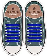 Прямые силиконовые антишнурки для кроссовок и кед Синий, 53 мм