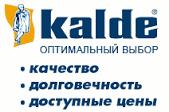 Полипропиленовые фитинги kalde (турция)