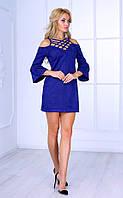 Женское платье с открытыми плечами и плетеным декольте (синее) Poliit № 8408