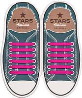 Прямые силиконовые антишнурки для кроссовок и кед Розовый, 53 мм