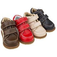 Ботинки Ortex Т-002 антиварус, ортопедическая обувь для детей, демисезонная