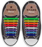 Косые силиконовые шнурки (антишнурки) для кроссовок и кед 68 мм - 38 мм, Радуга