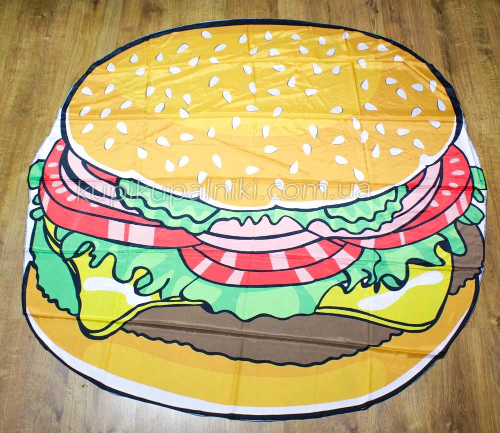 Пляжное покрывало в виде гамбургера 148*148