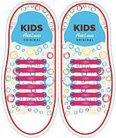 Детские прямые силиконовые антишнурки для кроссовок и кед Розовый, 38 мм