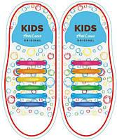 Детские прямые силиконовые антишнурки для кроссовок и кед 38 мм, Радуга