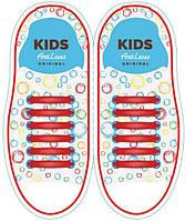 Детские прямые силиконовые антишнурки для кроссовок и кед Красный, 38 мм