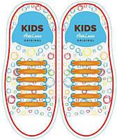 Детские прямые силиконовые антишнурки для кроссовок и кед Оранжевый, 38 мм