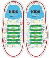 Детские прямые силиконовые антишнурки для кроссовок и кед Зеленый, 38 мм