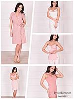 """Весь ассортимент домашней одежды из коллекции """"Розетта"""" уже в продаже"""