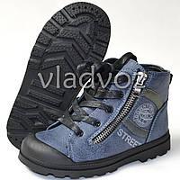 Демисезонные ботинки для мальчика Jong Golf синие 31р.