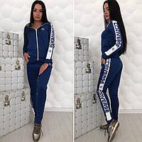 Женский спортивный костюм Конверс