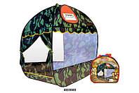 Детская игровая палатка А999-64, р.85х65х112 см