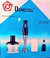 Блендер ручной 4 в 1 Domotec, фото 1