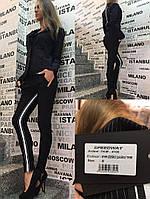 Деловой брючный костюм Женский в полоску Speedway