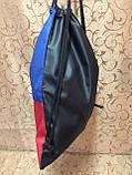 Сумка рюкзак-мешок/Сумка для обуви на затяжках , фото 2