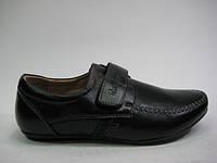 Детские кожаные туфли ТМ Kangfu, фото 1