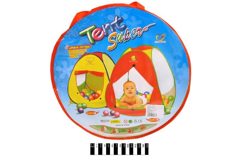 Детская игровая палатка А999-24, 80*80*90 см.