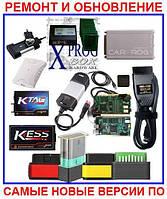 Обновление и ремонт VCDS, ВАСЯ диагност, Launch Easy Diag, Xprog , Carprog и др.